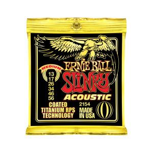 Ernie Ball Corda – (.013/.056) – Coated Slinky Acoustic Medium – 2154