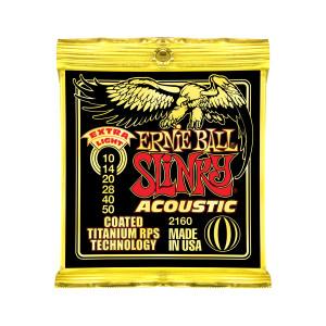 Ernie Ball Corda – (010/.050) – Coated Slinky Acoustic Extra-Light – 2160