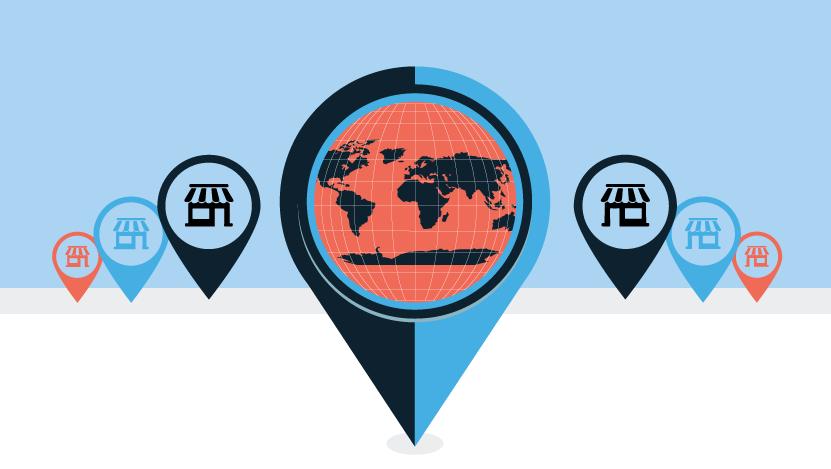 Atendimento-mapa-lojas